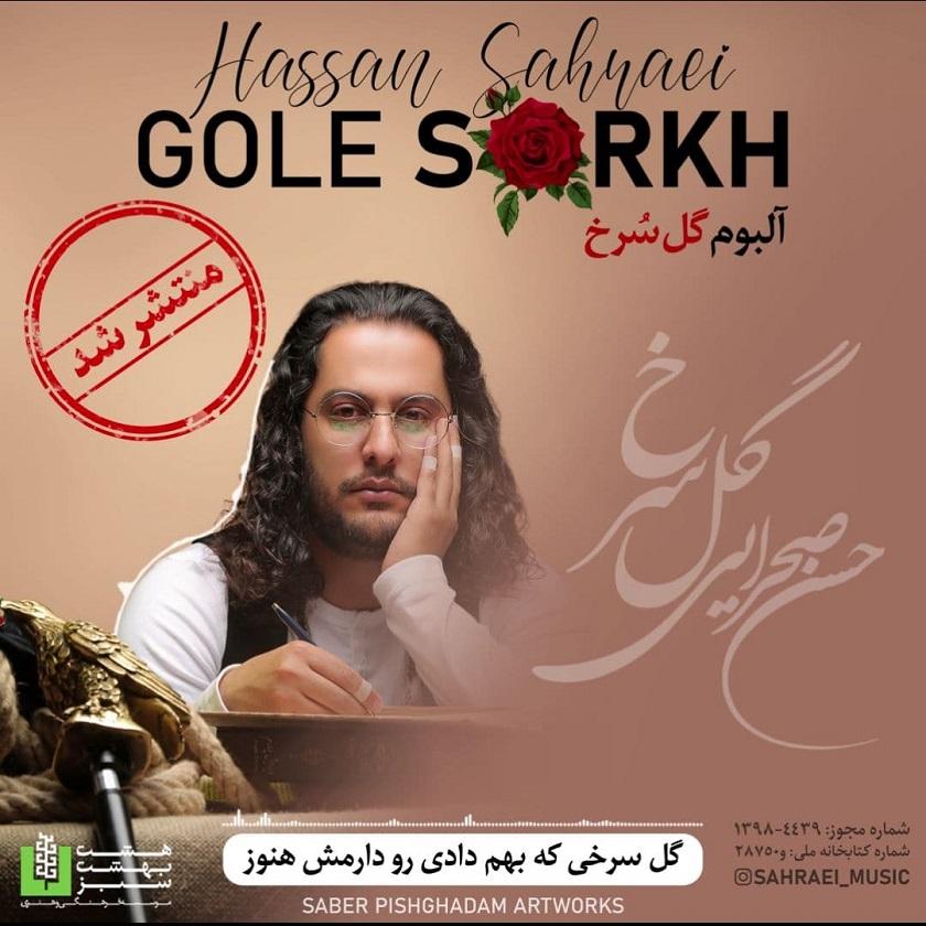 Hasan Sahraei – Gole Sorkh Album